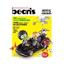 bean's 5 復古風玩具博覽會