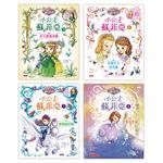小公主蘇菲亞套書(5~8冊)