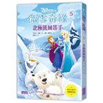 冰雪奇緣5:北極熊風笛手