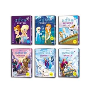 冰雪奇緣故事讀本珍藏套組(1~6集)