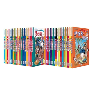 世界歷史探險系列(1~35集)