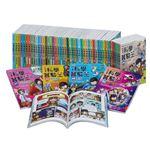 漫畫科學實驗王系列(1~50冊)
