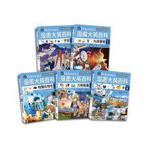 漫畫大英百科【物理化學】(1∼5集)