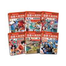 漫畫大英百科【人體醫學】(1∼6冊)